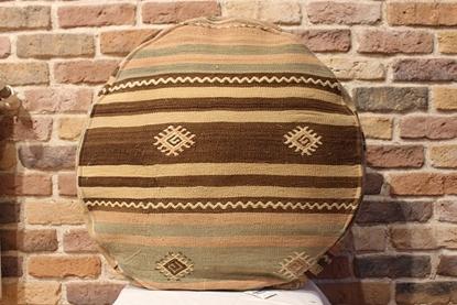 Picture of Vintage Kilim Pouf